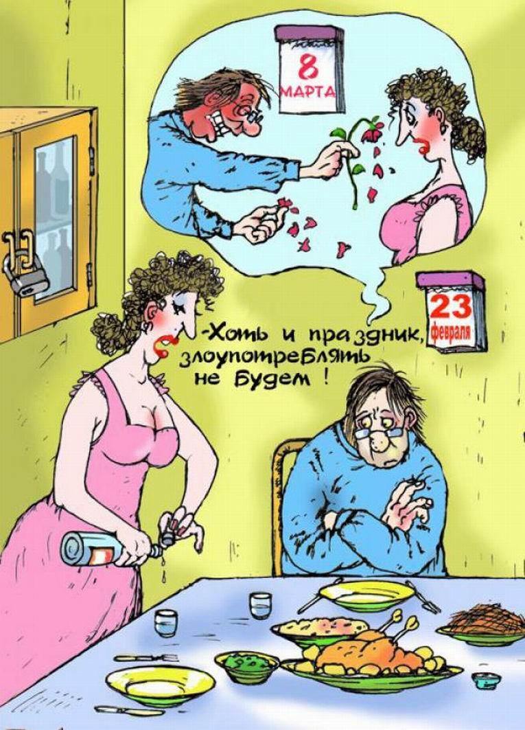 Анекдоты на 8 марта женщинам от женщин