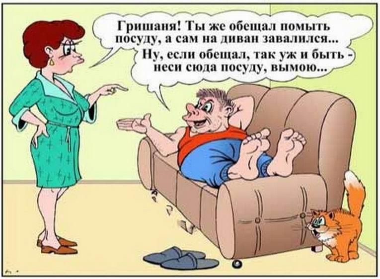 foto-devushki-chlenami-lesbi