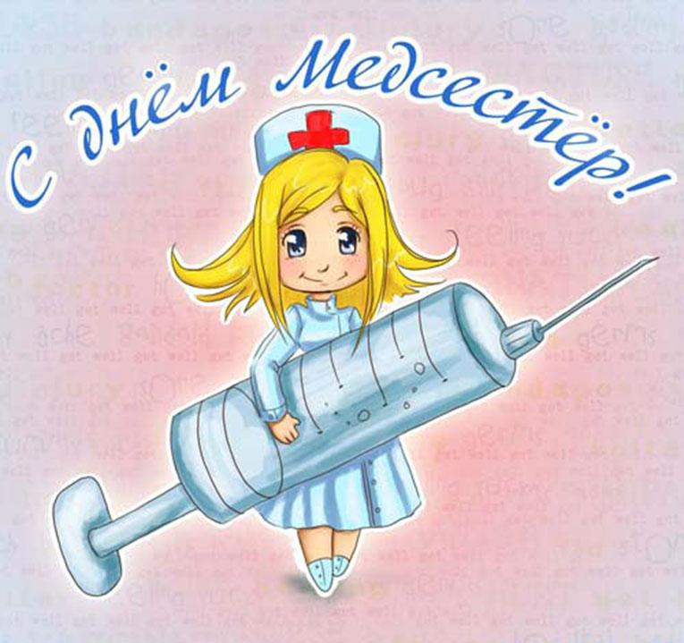 Скачать музыку медики