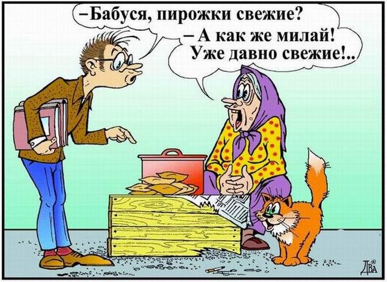 ridiculous-caricatures-6.jpg